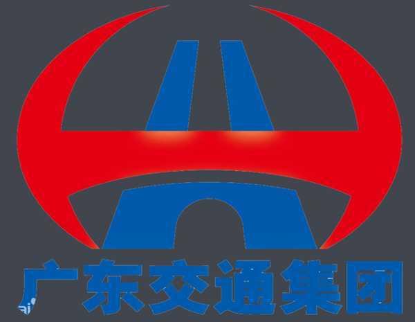广州交通投资集团目前已建成投入营运管理的经营性收费道路有北环高速